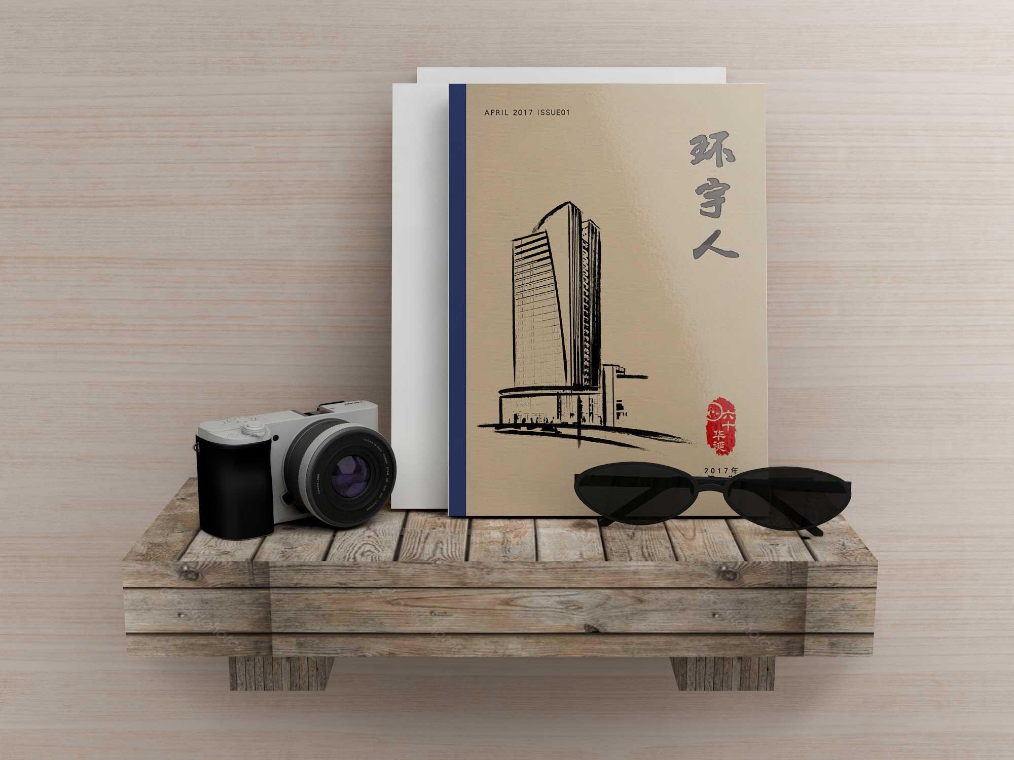 bob苹果手机登录版内刊